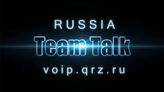 Смотреть видео Сервер радиолюбителей QRZ