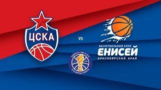 CSKA vs Enisey. Highlights / ЦСКА - «Енисей». Обзор