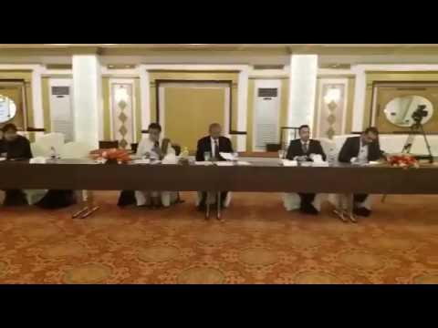 Islamabad Chamber Of Commerce