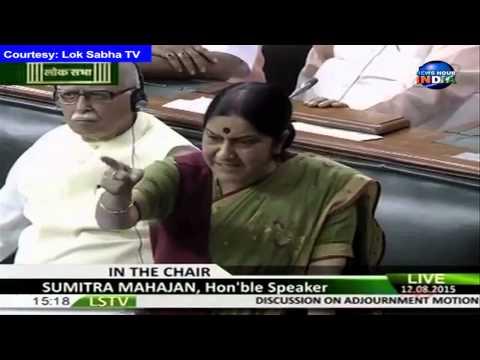 Sushma Swaraj Vs Rahul Gandhi in Parliament: FUNNY