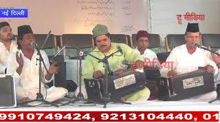 Sarfaraz Chisti  जुगनुओ की टोली में    Qawwali Urdu Academy   True Media
