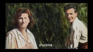 תערוכת החוג לציור של בית אבא חושי בהנחיית ורד פירחי ליננברג מוצגת באודיטוריום חיפה 2016!!!!