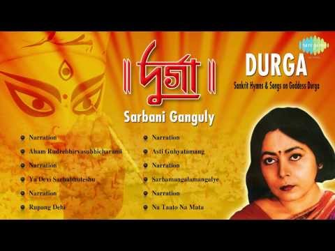 Sanskrit Hymes & Songs on Godess Durga   Sharbani Ganguly   HD Songs Jukebox
