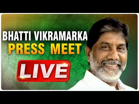T-Congress Leader Bhatti Vikramarka Holds Press Meet | ABN Telugu