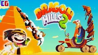 Dragon Hills 2 ДРЕВНИЙ ЕГИПЕТ Новые ДРАКОНЫ и ОРУЖИЕ Обновление игры Драгон Хиллс 2 от Cool GAMES
