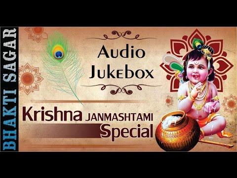KRISHNA JANMASHTAMI SPECIAL - Krishna Bhajan   Hathi Ghoda Palki   Prakash Mali Bhajan   JUKEBOX
