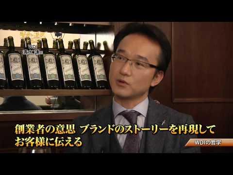 【賢者の選択】vol.149 株式会社WDI【公式】  社長対談テレビ番組 Japanese company president interview CEO TV   business ビジネス