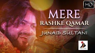 Exceptional Performance by Junaid Sultani   Mere Rashke Qamar   Jashne-Adab