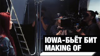 IOWA - Making of