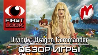 ❶ Divinity: Dragon Commander - Обзор