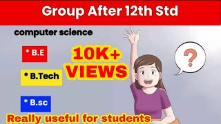Group after 12th Std | Courses after computer science | best course after 12th in tamil