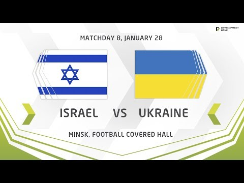 Development Cup - 2018. Israel - Ukraine