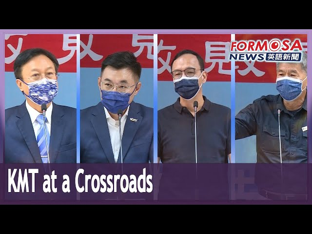 KMT at a crossroads: pro-unification candidate and centrists vie for top seat