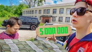 КУПИЛ ЛАГЕРЬ за 5 000 000 руб НОВОЕ ШОУ