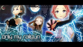 only my railgun - fripSide / covered by ココツキ【歌ってみた】 (とある科学の超電磁砲)