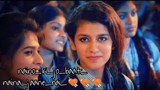 Aru Adaar love naino ki jo baat naina jaane hai 💘💘💘 what's app status velentine day special