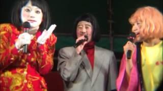 日本エレキテル連合、「ダメヨ~ダメダメ」誕生秘話!!