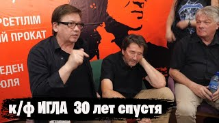 Встреча с создателями фильма