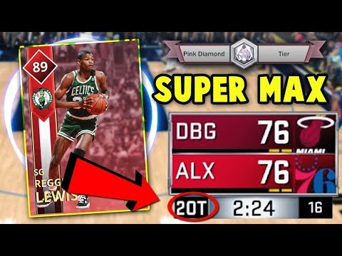RUBY REGGIE LEWIS IS THE GOAT!! DOUBLE OVERTIME!! | NBA 2K18 MYTEAM SUPER MAX PINK DIAMOND TIER