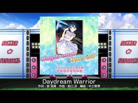 Love Live! School Idol Festival (JP) - Daydream Warrior (Expert) Playthrough [iOS]