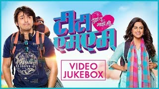 Tujha Tu Majha Mi | Full Album (Video Jukebox) | Latest Marathi Song 2017 | Lalit Prabhakar, Neha