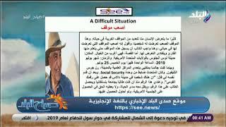 """زاهى حواس يكتب لـ sada elbalad english see : """"أصعب موقف"""""""