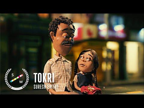 Award-Winning Stop Motion Animated Short | Tokri (The Basket)