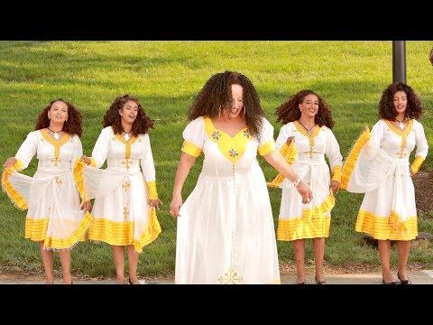 Fantish Bekele - Zimtegnaw Geday | ዝምተኛው ገዳይ - New Ethiopian Music 2017 (Official Video)