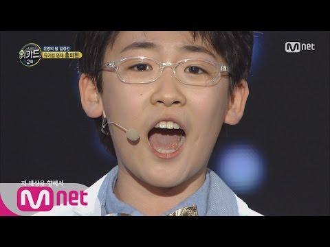 WE KIDMusical Genius Hong Eui Hyun 'Golden StarMozart OST' EP02 20160225