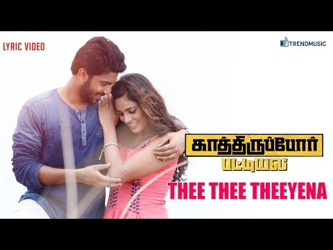 Thee Thee Theeyena Lyric Video - Kathiruppor Pattiyal | Sean Roldan, Sachin Mani | TrendMusic