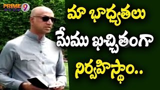 Central Govt Should Consider AP Special Status Issue As National Issue : TDP MP Galla | Prime9 News