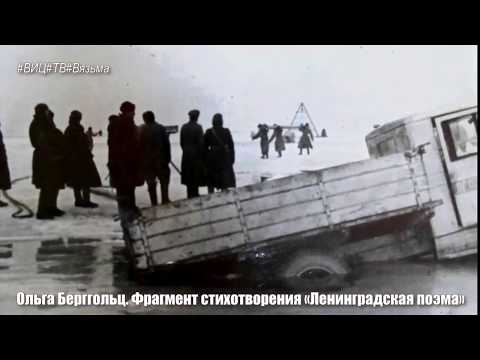 """""""125 блокадных грамм - с огнем и кровью пополам"""""""