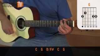 Baixar Relicário - Cássia Eller (aula de violão simplificada)