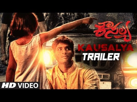 Kausalya Trailer ||