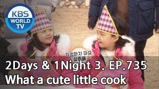 What a cute little cook! [2Days&1Night Season3/2019.02.17]