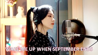 Green Day - Wake Me Up When September Ends ( cover by J.Fla )