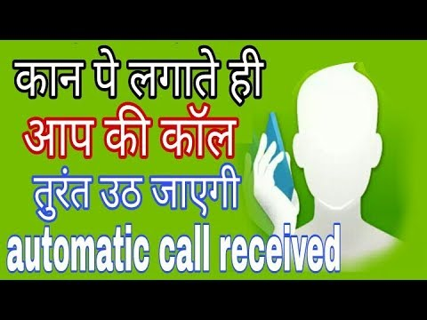 How to receive call without tach screen any android mobile hindi youtube  Video