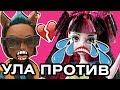 ХОЧУ ЕГО ❤ играем в куклы Монстер Хай Клод Вульф Свит 1600 Monster High dolls Clawd Sweet 1600