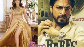 Laila Main Laila Full HD Song Raees Sunny Leone Shahrukh Khan 2017