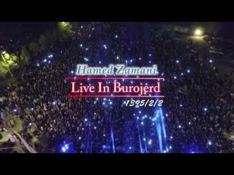 Ameera Momina (Concert) - Hamed Zamani