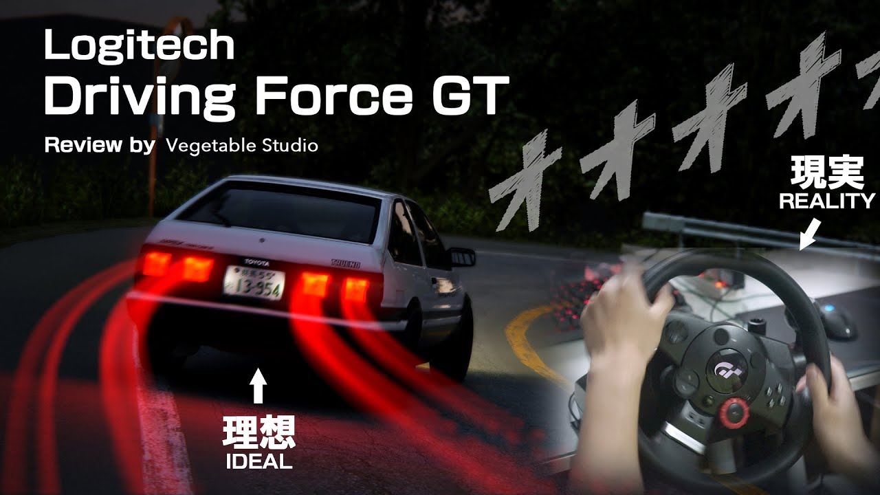 Logitech Driving Force GT Review|Ideal vs Reality|Still Recommended in 2020?