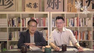 亂世大合併 THE BIG OFFER---反送中下的香港經濟前景 - 12/09/19 「彌敦道政交所」長版本