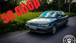 Тачка за 50 000р Toyota Sprinter