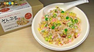 DIY Replica Food Kit - Chahan (Fried Rice) 食品サンプルキットさんぷるん チャーハン作り thumbnail