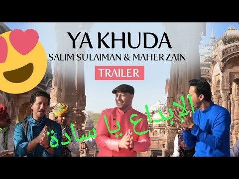 Download  Maher Zain & Salim-Sulaiman - Ya Khuda O God |   2020 ..من أروع ما سمعت Gratis, download lagu terbaru