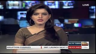 Hindi News Bulletin | हिंदी समाचार बुलेटिन - Oct 11, 2015 (9 am)