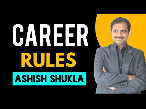 10 Rules great career || Ashish Shukla from Deep Knowledge