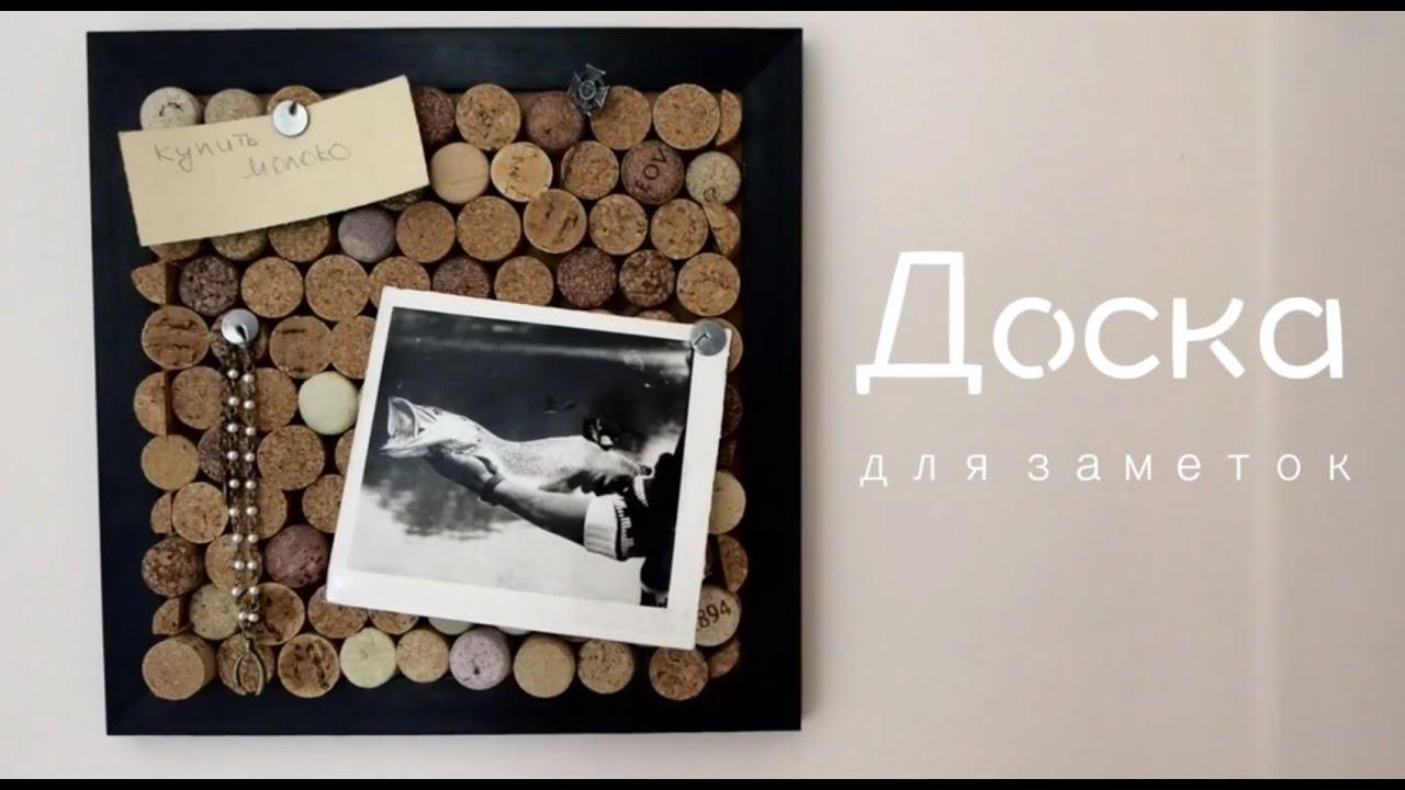 Doskioptom.ru - Уличная витрина для информации и объявлений - YouTube
