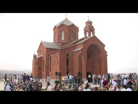 Օծվել է Նոր Գեղի համայնքի նորակառույց եկեղեցին