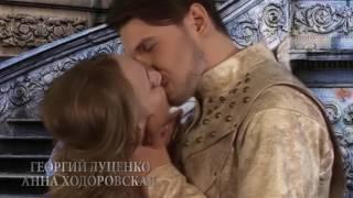 """МЮЗИКЛ """"Dracula Vlad"""" 16-17 Марта МУЗКОМЕДИЯ"""